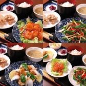 ちんみん 青冥 茨木店のおすすめ料理2