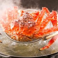 ズワイガニを使用した絶品料理の数々♪