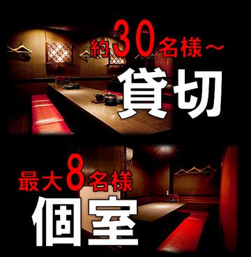 牛タン 圭助 渋谷明治通り店の雰囲気1
