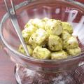 料理メニュー写真クリームチーズのジェノベーゼ