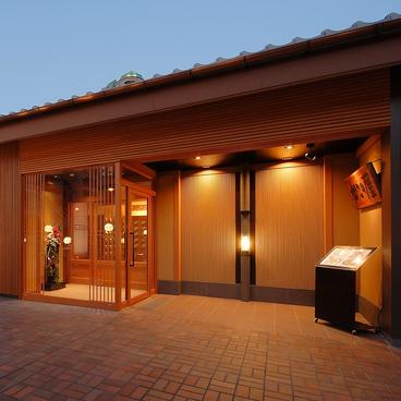 かごの屋 神戸住吉店の雰囲気1