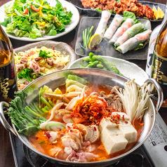 居酒屋 ニセコのおすすめ料理1