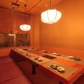 10名用のお部屋は小規模~中規模のご宴会に最適です。
