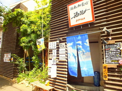 海花 笹塚の写真