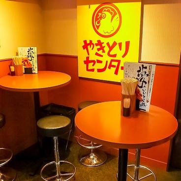 やきとりセンター 新宿NSビル店の雰囲気1