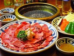 焼き肉レストラン はうでい亭 五日市店のおすすめ料理1
