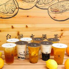 一芳 台湾フルーツティー 吉祥寺店の写真