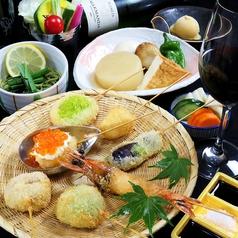 串 ポロ衛門のおすすめ料理1