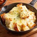 料理メニュー写真チーズに溺れるフランスパン