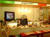 PEPERONE ペペローネの雰囲気3