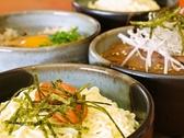 ラーメン山岡家 君津店のおすすめ料理3