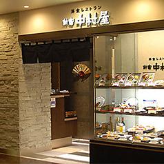 新宿中村屋 洋食レストラン 池袋東武スパイスの写真