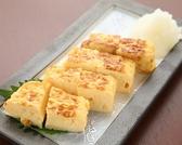ばーど 大森本店のおすすめ料理2