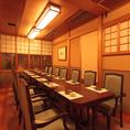18名様までお寛ぎ頂ける完全個室は、中規模のご宴会や同窓会に。