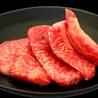 焼肉 蔵 富山根塚店のおすすめポイント1