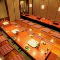 最大50名様まで収容可能のお座敷。宴会に最適です。冬宴会、会社宴会、同窓会、仕事終わりのサク飲みなど各種宴会にご利用下さい。