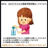 丸福焼津水産 藤枝北口店のおすすめポイント1