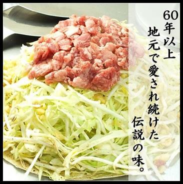 侍 広島 お好み焼きのおすすめ料理1