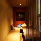 BARU CAFE バルカフェ 猿の雰囲気3