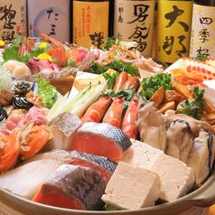 海鮮居酒屋 漁場 宇都宮のおすすめ料理1