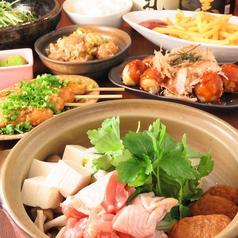 味鷹本店 大曽根のおすすめ料理1