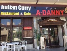 アジアンダイニングバー ア・ダニー Asian Dining Bar A・Danny