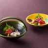 割烹 日本料理 とみ井のおすすめポイント1