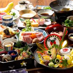 日本料理 鍋料理 おおはたの写真