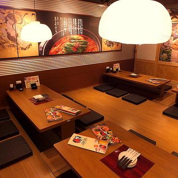 赤から 京都四条大宮店の雰囲気1