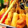 串まん 中庄店のおすすめポイント3