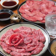 炭火焼肉 とんきちのおすすめ料理1