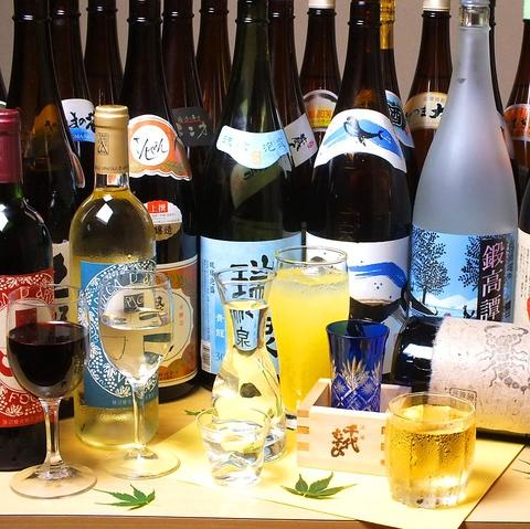 当日OK!生ビールや岡山地酒など約80種類OK♪90分単品飲み放題⇒1500円