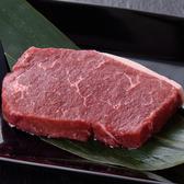 いちばん 大和高田店のおすすめ料理2