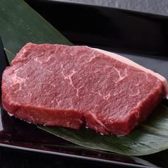 いちばん 三田店のおすすめ料理2
