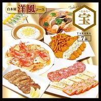 宴会コースは2400円から♪