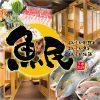 魚民 米沢中央店