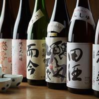 厳選された日本酒の数々☆