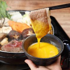 木村屋本店 東陽町駅前のおすすめ料理1