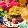 【誕生日特典満載♪】事前にご予約で、デザートプレートプレゼント♪誕生日にはもちろん、記念日、歓送迎会にも♪完全個室も完備してますのでプライベート利用にぴったり♪サプライズ満点の誕生日・記念日特典!大船での誕生日、記念日は完全個室のお座敷がある当店で◎お好きなメッセージお入れします♪