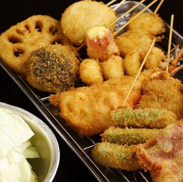 くし家 串猿 白山店のおすすめ料理1