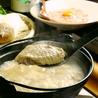 和食 おやまだのおすすめポイント2