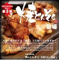 外はカリッと中はもっちりトロトロの至福の逸品『熊本名物 焼き豚足』◎本場九州の味が東京でお楽しみいただけます!