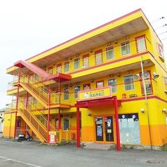 カラオケ本舗 まねきねこ 館林2号店