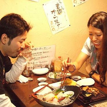 丸 まる 横浜ムービル店の雰囲気1