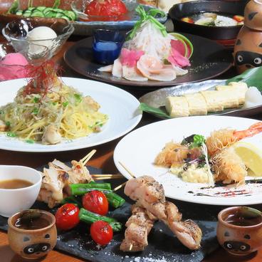 和洋ダイニング 錦のおすすめ料理1