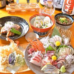 和食処 咲 shoの写真