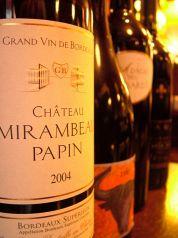 カレーとワイン ポールの写真
