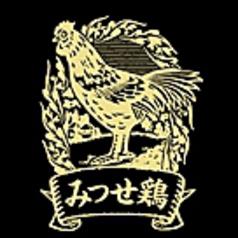 焼鳥酒場 鳥吉 広島のコース写真