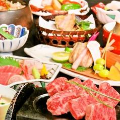 ときや 新潟 富來屋のおすすめ料理1