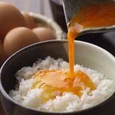 串猿 根津店のおすすめ料理3
